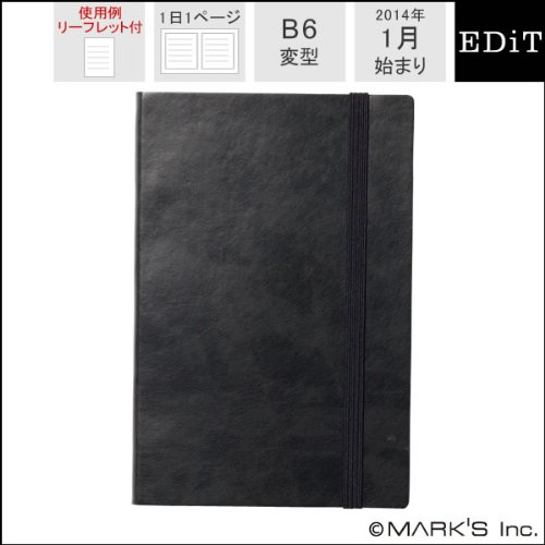 MARK'S 2014 Daily Planner ED!T Midnight black
