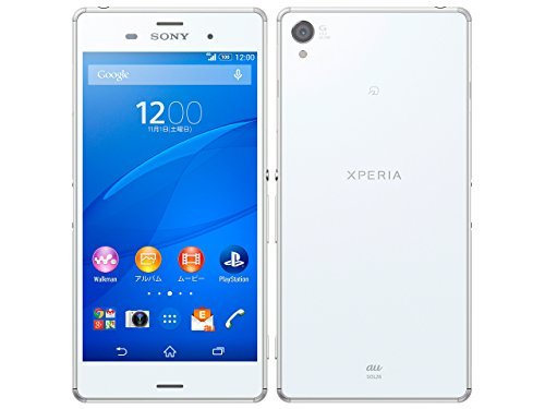 Amazon.co.jp: au Xperia Z3 SOL26 White 白ロム: 家電・カメラ