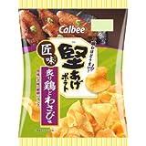 カルビー 堅あげポテト匠味 炙り鶏とわさび味 1箱(12袋入)