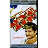 National Lampoons Animal House [UMD for PSP]