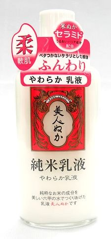 リアル 純米乳液 130ml
