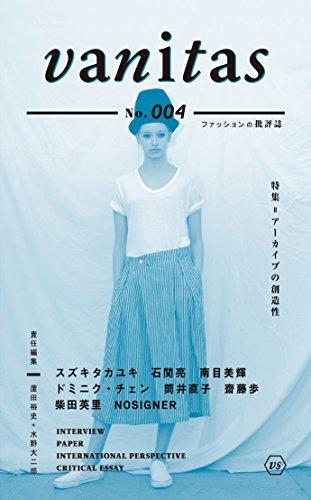 vanitas004: ファッションの批評誌