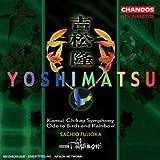 Yoshimatsu: Symphony No1; Ode to Birds and Rainbow Op60