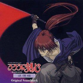 ÿÿ` - Rurouni Kenshin OST - Zortam Music