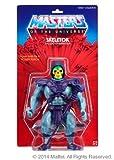 Mattel, MOTU/ MOTUC, He-Man Classics, Giant Skeletor Figure