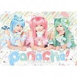 ハッピーシンセサイザ Clean Tears Remix-パナシェ!