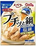 エバラ プチッと鍋 塩鍋 138g(1人分×6個入)
