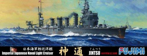 1/700 特シリーズ104 日本海軍 軽巡洋艦 神通