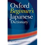 Oxford Beginner's Japanese Dictionaryby Oxford