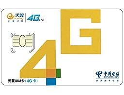 China SIM Card Prepaid Calling Card to China Micro Sim Card with 1GB Data and 300 Mins Local Calls for iPhone5 iPhone4 iPhone6 Free Incoming Calls and Texts