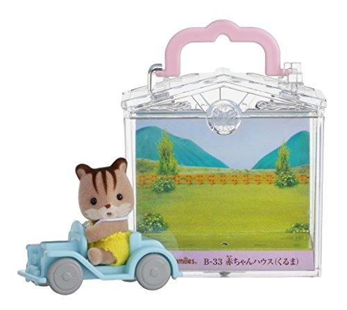 Sylvanian Families Baby House car B-33 - 1