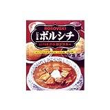 MCC 渋谷ロゴスキーいなか風ボルシチ MCC(エムシーシー) エム・シーシー食品 0045564