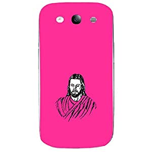 Skin4gadgets Lord Jesus Christ - Line Sketch on English Pastel Color-Bubble Gum Phone Skin for SAMSUNG GALAXY S3 (I9300)