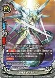 バディファイト 氷竜王 グラキエス/ゲキ強!! バディレアトリプルデッキ(BF-H-SS01)/シングルカード
