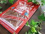 ほっけくんせいスティック 70g 食べやすい棒状のホッケ 燻製珍味 脂の乗った北海道近海の真ほっけ