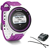 Garmin Forerunner 220 White Violet Bundle With Heart Rate Monitor Bike Mount Kit