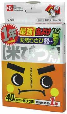 1年米びつくん(米びつ用防虫・防カビ剤)