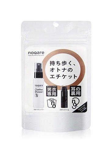 ノカレ 耳裏専用スポットバーム&男衣専用クローズシャワーセット