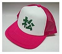 おそ松さん 帽子 ピンク