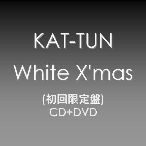 White X'mas/KAT-TUN (初回限定盤)をAmazonでチェック!