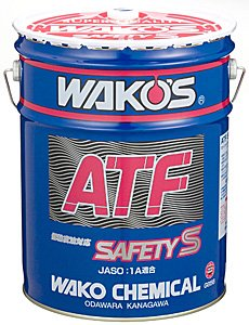 WAKOS省燃費対応ATF