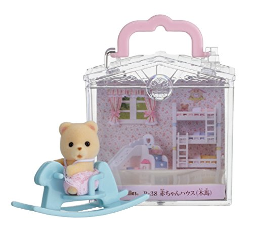 Sylvanian Families Baby House horse B-38 - 1