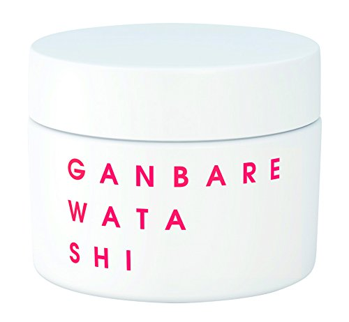ガンバレ ワタシ ganbare watashi beauty gel cream