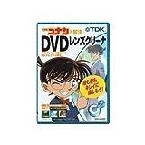 TDK DVDレンズクリーナー DVD-LC3G