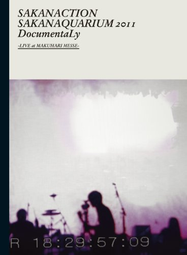 SAKANAQUARIUM 2011 DocumentaLy -LIVE at MAKUHARI  MESSE-(DVD初回限定盤)