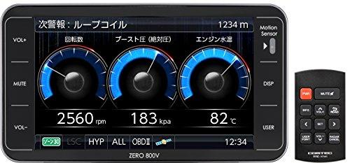 コムテック 超高感度GPSレーダー探知機 ZERO 800V
