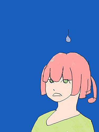 ??????? Pain Like A Rain ?Iroha Nekomura?