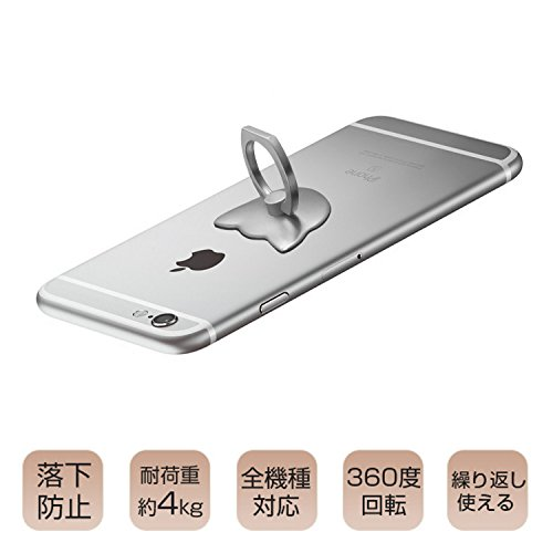 スマホ リング スマホホルダー スタンド 落下防止 指輪型 iphone ipad タブレット対応 バンカーリング (シルバー)
