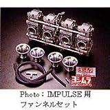ヨシムラ(YOSHIMURA) ミクニ TMR41キャブレター ファンネル仕様 センターリンク GSX-R1100[水冷:GU75A] 775-514-1100