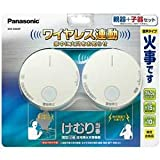 Panasonic けむり当番 薄型 2種 電池式・ワイヤレス連動親器 子器セット1台 SHK6902P SHK6902P