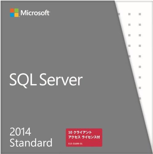 Microsoft SQL Server Standard Edition 2014 DVD 10 CAL��