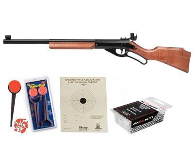 Western Classic (Daisy Avanti Champion 499 BB Gun) air rifle