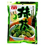 Japanese Heavenly Green Tea Lovers Soft Candy