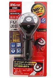 Tama Electronics Industry Fm Transmitter With Mp3 S7501