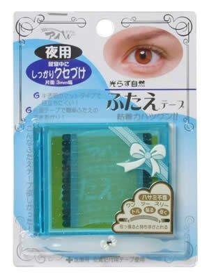 BN アイテープ 片面 3mm幅 PEー60