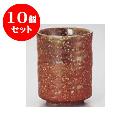 10 piece set long Cup Shigaraki wind off National Cup [6.5 x 8.5 cm] ryokan ryotei Japanese instrument food store commercial