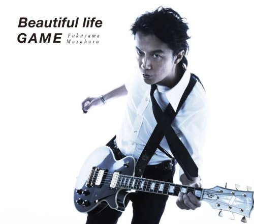 Beautiful life / GAME (初回限定  「GAME」 Music Clip DVD付 盤)
