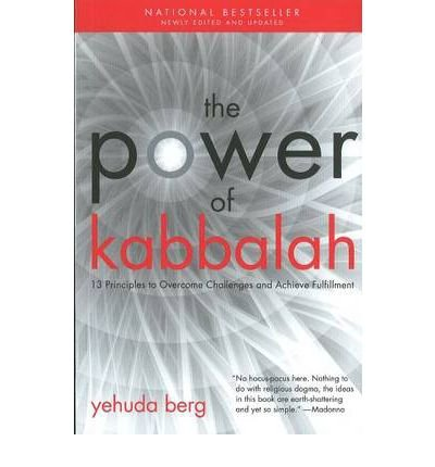 13 principles of kabbalah pdf