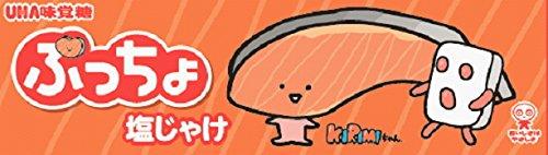 ぷっちょスティックKIRIMIちゃん塩じゃけ味10粒×10個
