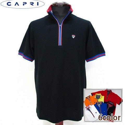 2791 半袖 ポロシャツ 鹿の子 立襟 立ち襟 男性 紳士服 メンズ CAPRI カプリ ブラック(黒) L