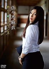���������/�����ƥ�ե�� [DVD]