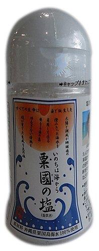 粟国の塩(釜炊き) 100g ボトルタイプ