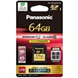 Panasonic 64GB SDXC UHS-Iメモリーカード CLASS10 RP-SDU64GJ1K
