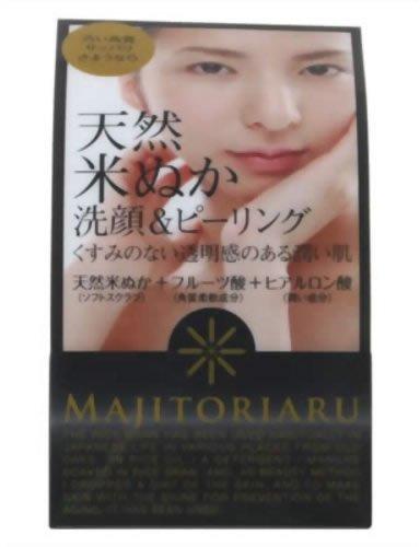 マジトリアル 天然米ぬか 洗顔&ピーリング 50g