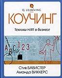 img - for Sekretnoe oruzhie marketologa book / textbook / text book