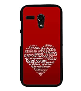 ifasho Designer Phone Back Case Cover Motorola Moto G :: Motorola Moto G (1st Gen) :: Motorola Moto G Dual ( Coffee Tea Full Battery Green Streefree )
